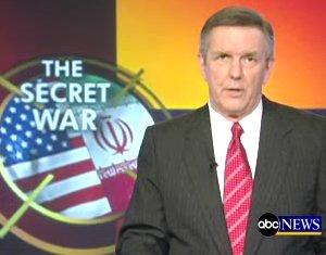 ABC news reports US sponsoring Jundullah