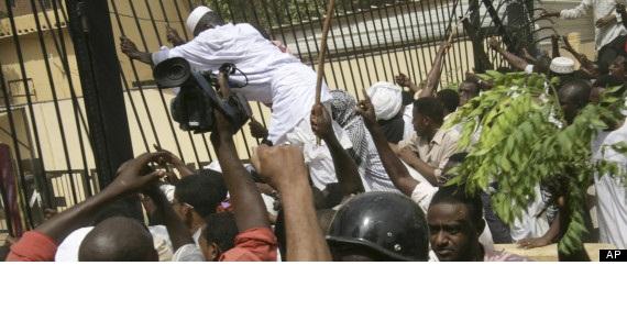 Sudan Prophet Film