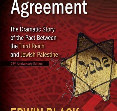 transfer agreement
