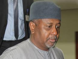 Where is Nigeria's head of security: NSA Dasuki?