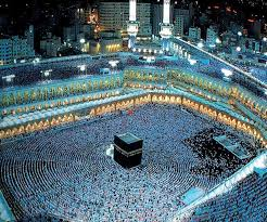 Muslim Holiest site, Kaaba in Mecca with multitudes (white dots) circulating