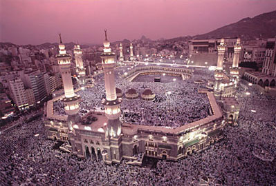 Millions of Muslims crowd at Mecca shrine