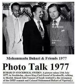 buari 1977