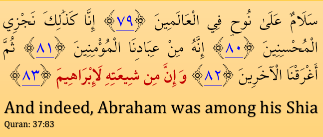 Abraham-Shia-of-Noah