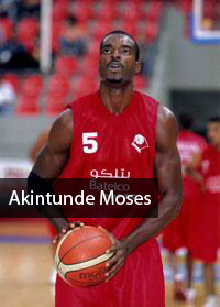 Union Bank Stallion's foreign players profile  copy