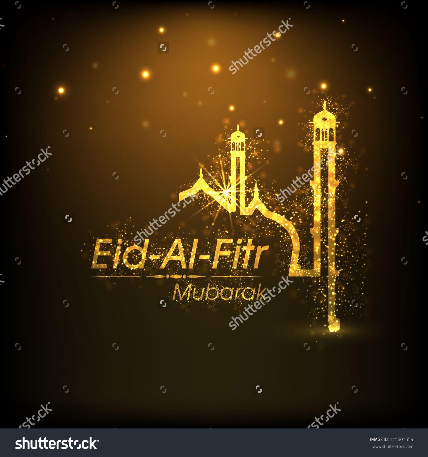 Eid Ul Fitr Mubarak 2016 Greetings Picture Newsrescue
