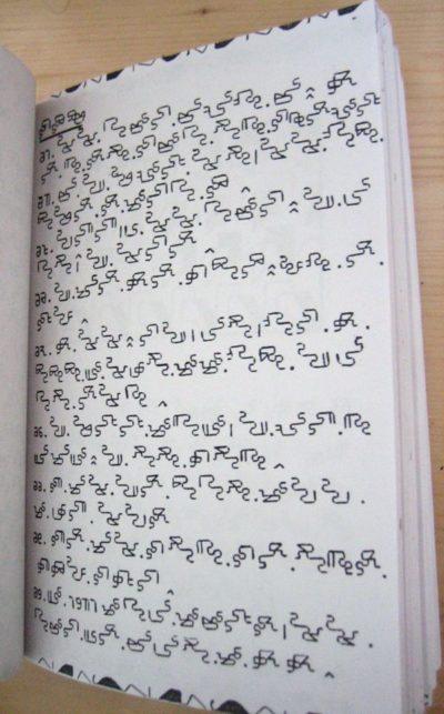 600px-Mandombe_script