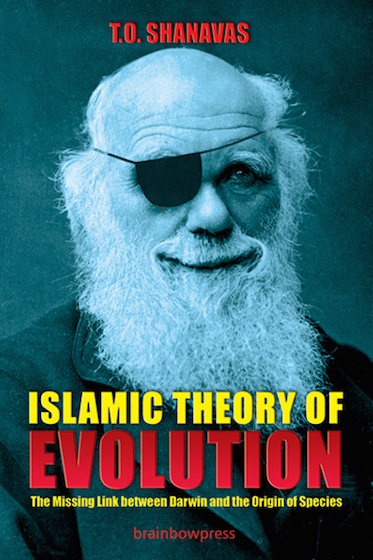 Islamic-Theory-of-Evolution-Shanavas