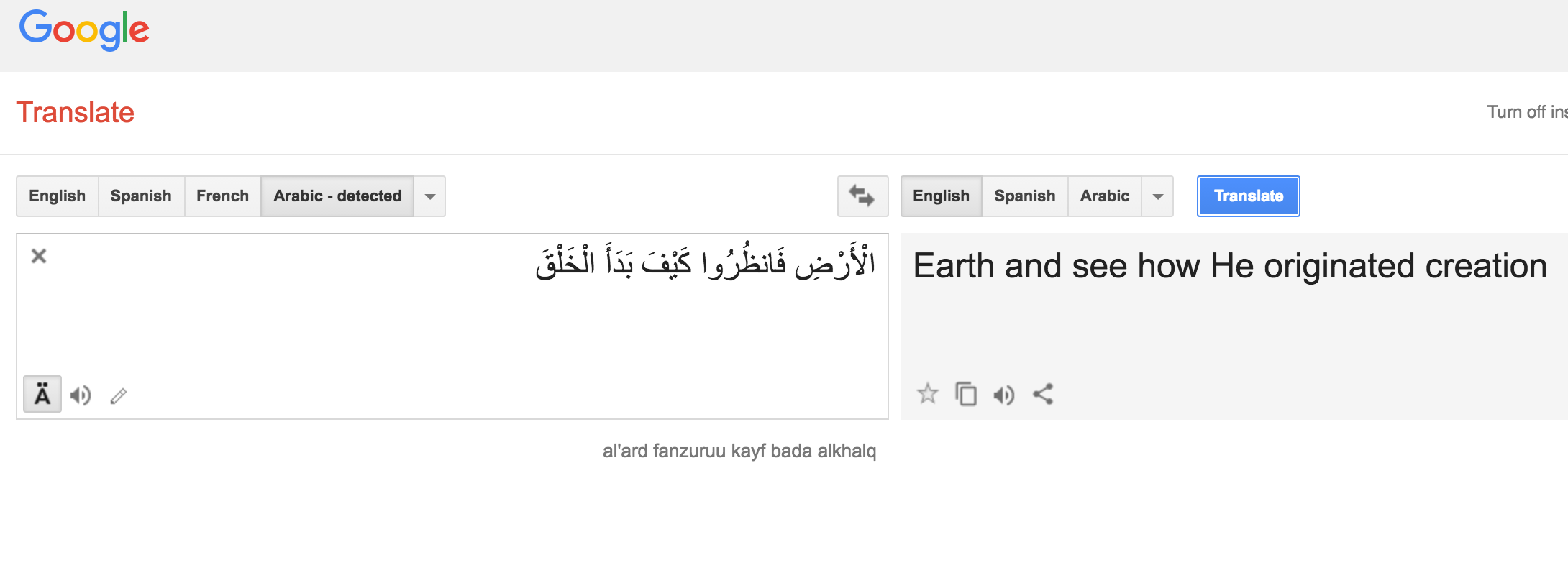 evolution islam