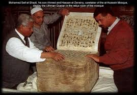 Uthman Quran, one of the earliest compiled versions