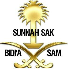 Izala innovative symbol. This is a wahhabi symbol as the crossing swords and palm tree are not a symbol of Islam and routinely associated with war
