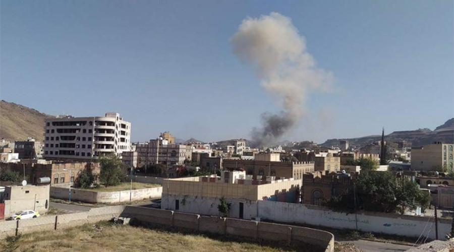 Yemen market bombed