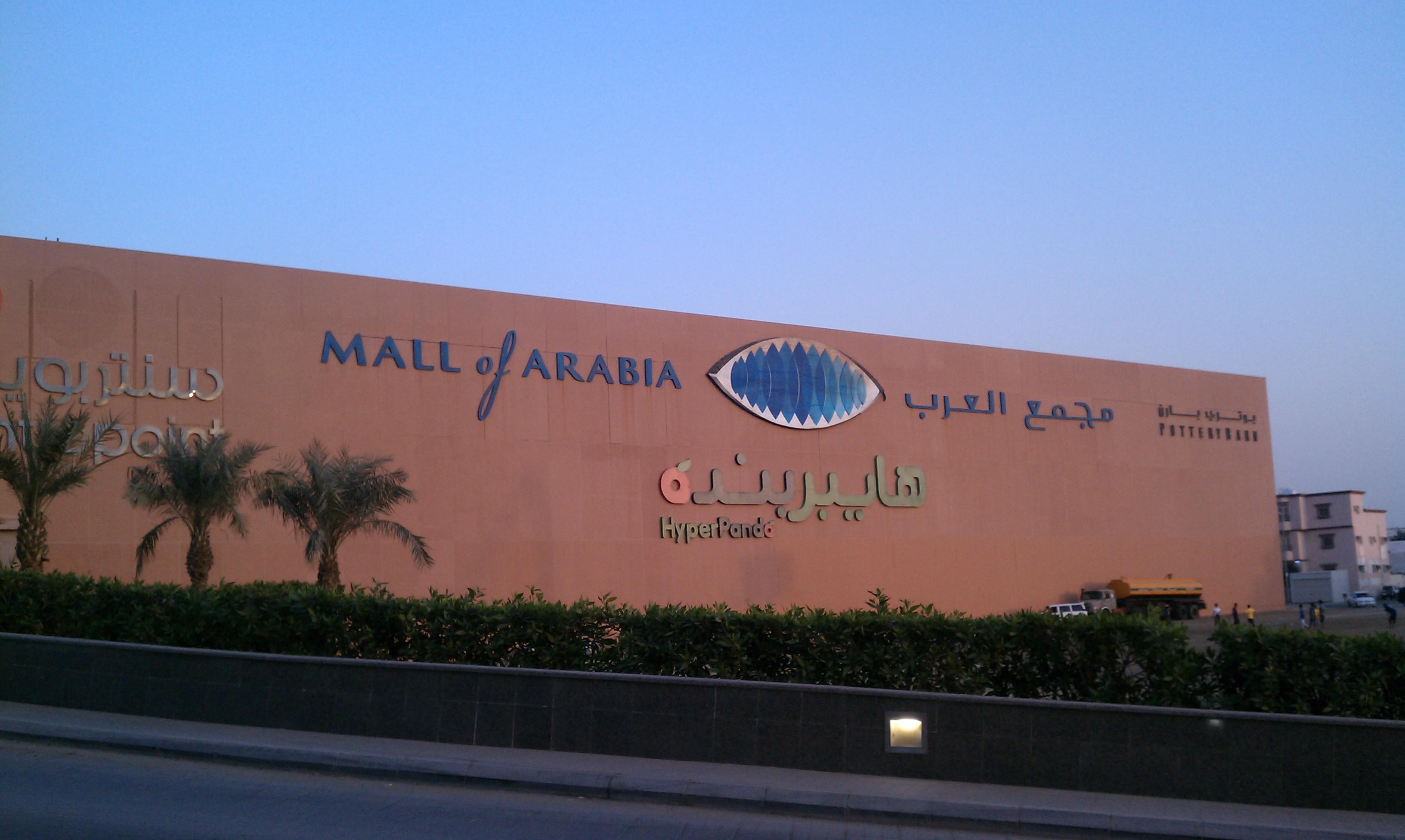 jeddah_mall_of_arabia_signage