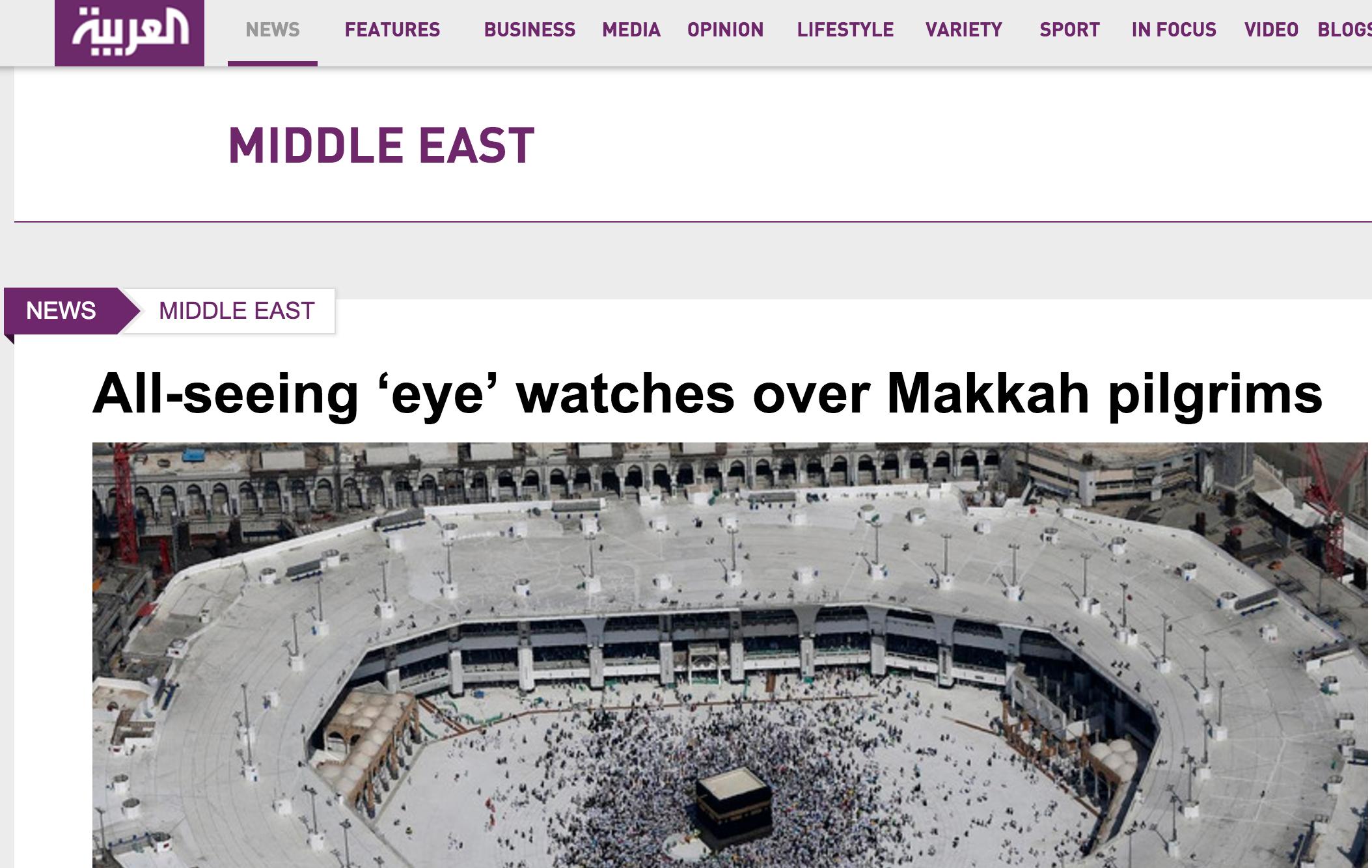 eye saudi