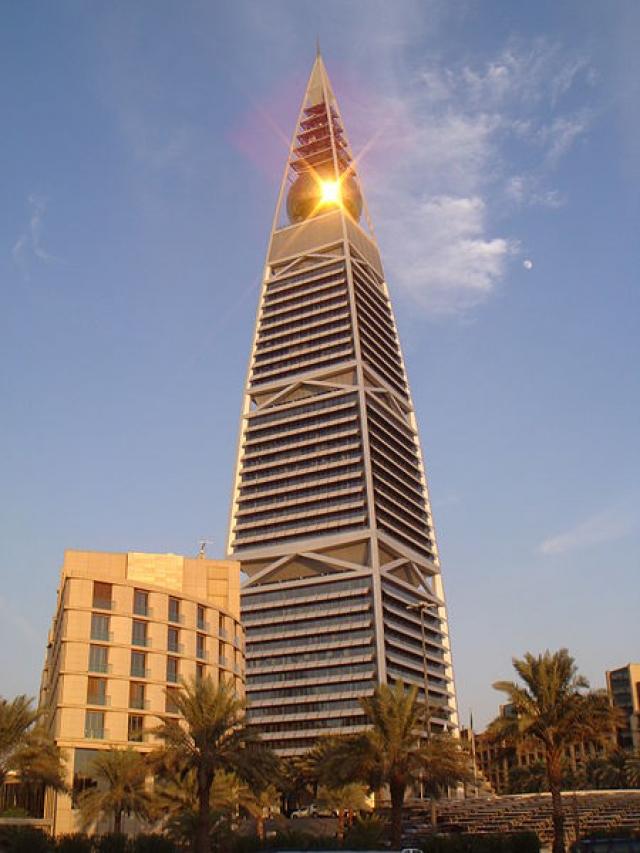 al-faisaliyah-center