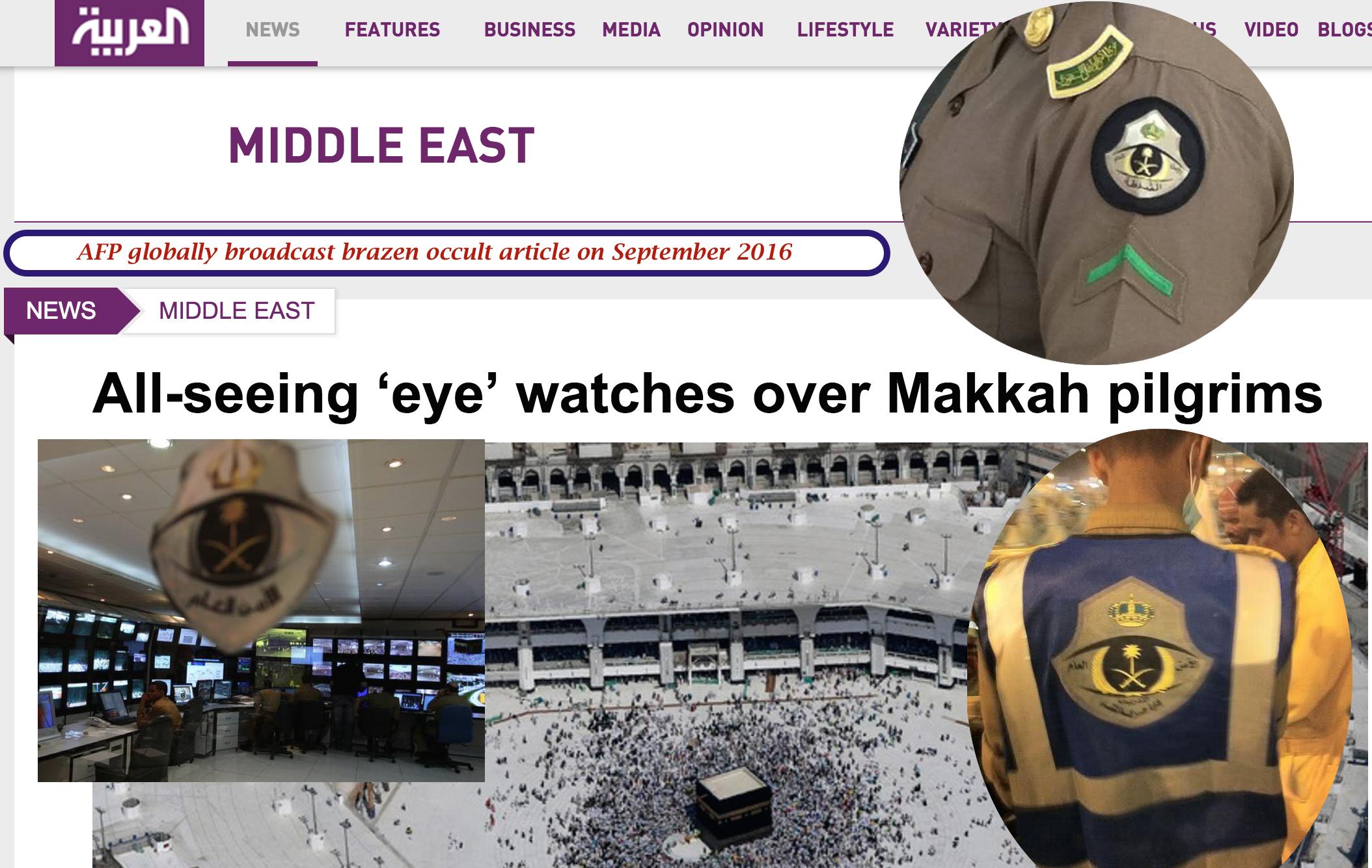 eye-saudi