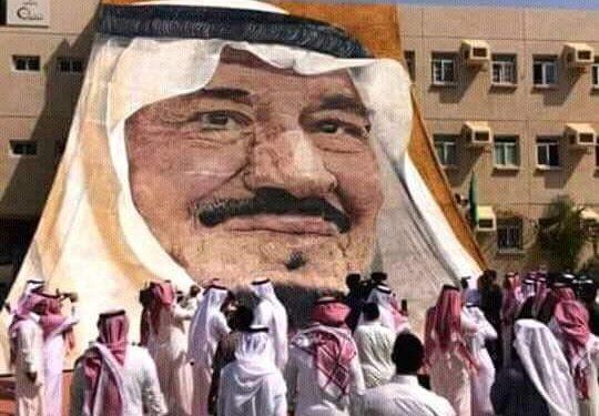fahd-face-saudi
