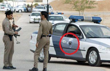 saud-police