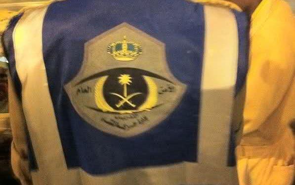 Saudi police all-seeing-eye logo