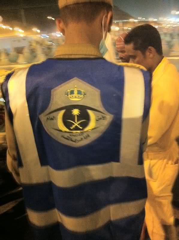 Saudi police all-seeing-eye logo