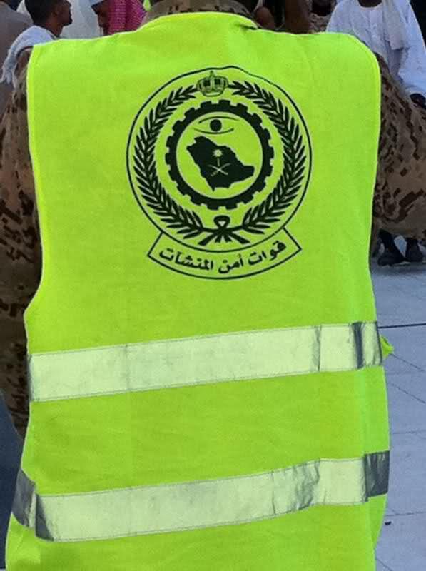 saudi-eye7