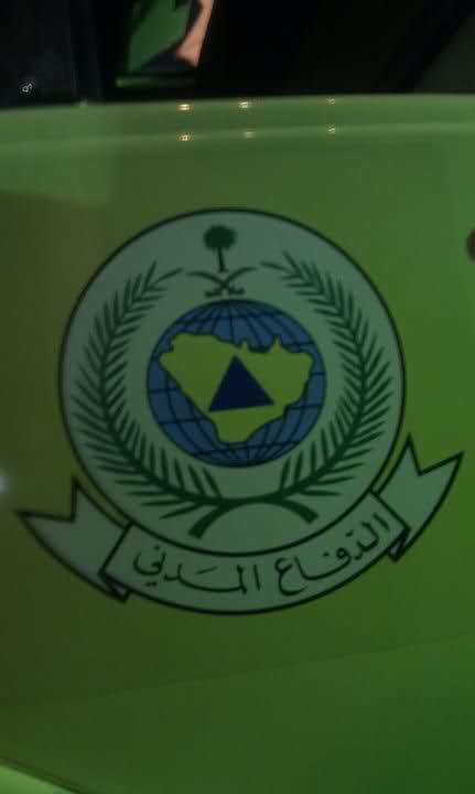 saudi-pyramid