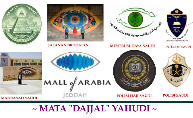saudi-schools