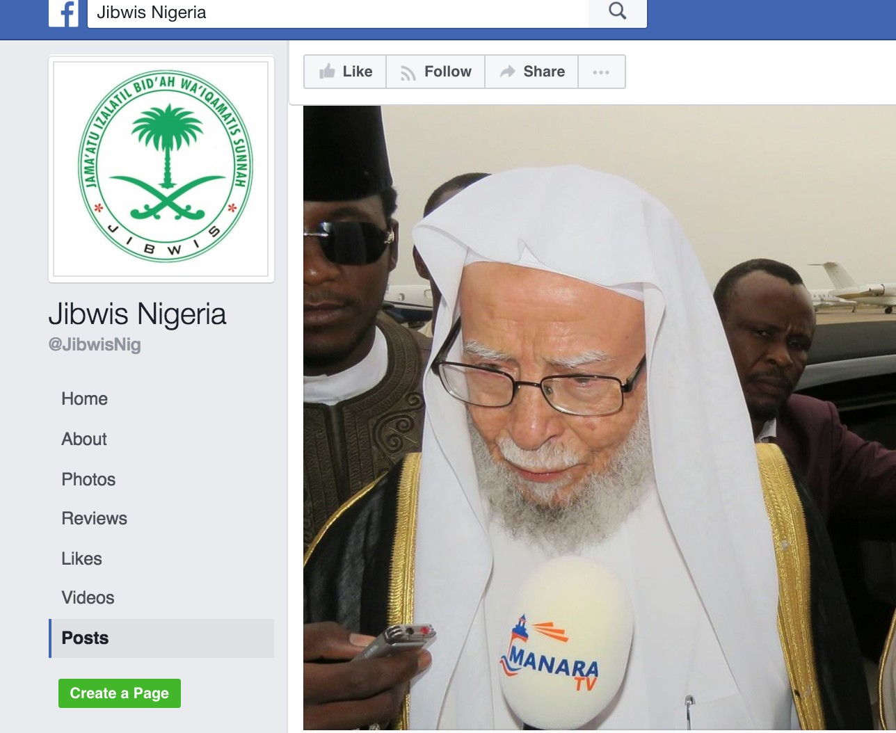President Muslim World League hosted in Nigeria by JIBWIS
