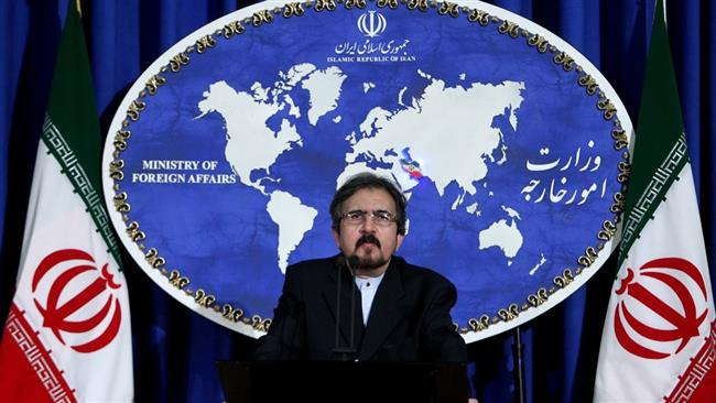 iran foreign